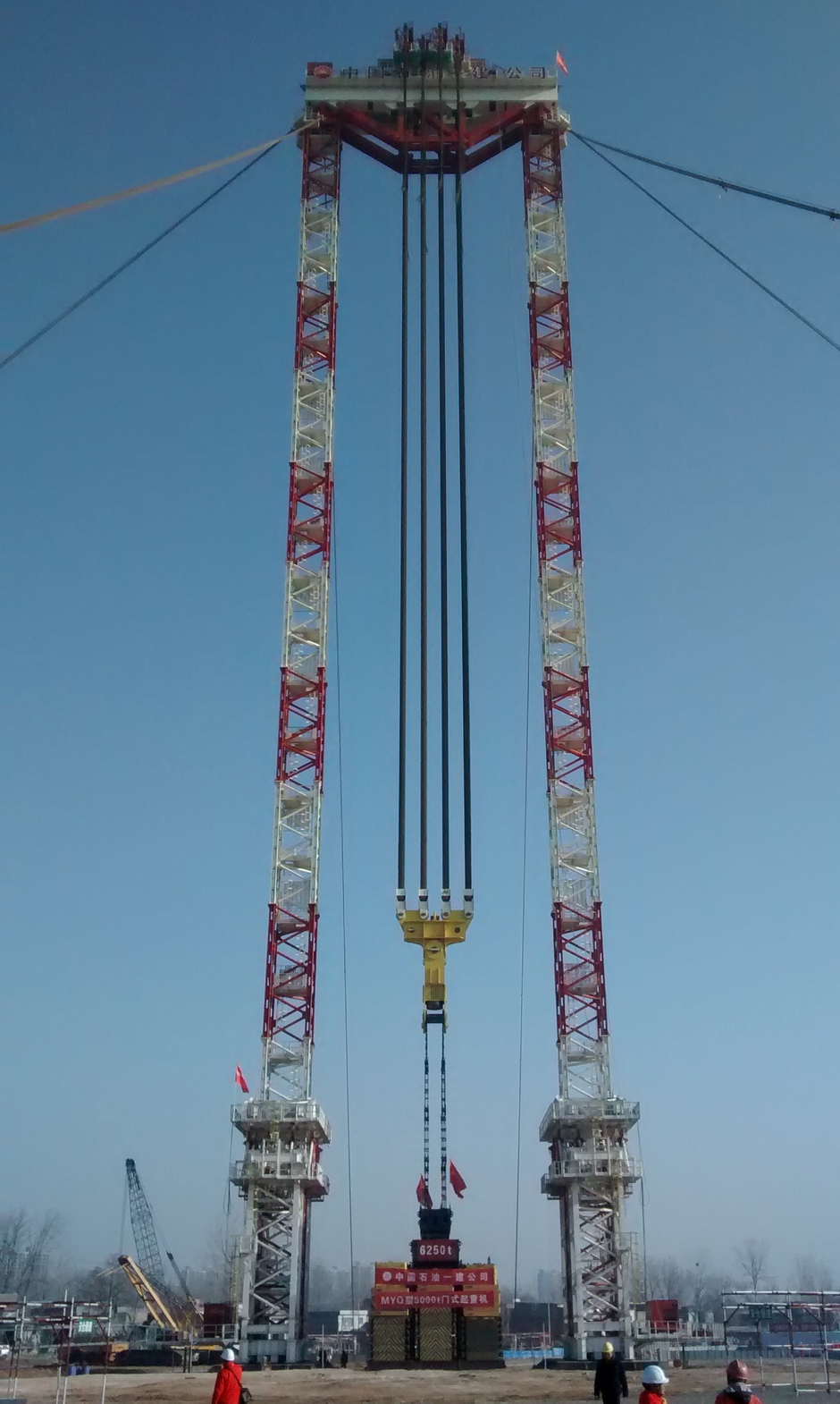 MYQ5000 jacking tower system